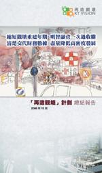 kt_booklet